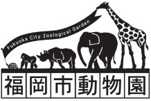 福岡市動物園ロゴ